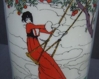 Unique Milk Glass Decorated Vase c 1970