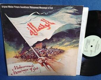 """RARE, Vintage, Maurice Jarre,  - """"Shogun"""" - Original Motion Picture Soundtrack, Vinyl LP, Record Album, Royal Philharmonic Orchestra"""