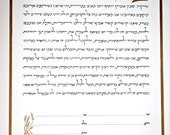clean and simple Ketubah in black and gold