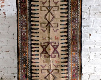 Vintage Persian Rug  ( The Ark )