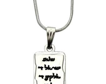 Judaica Shema Israel Rhodium Rectangle Tag Pendant & Necklace Kabbalah