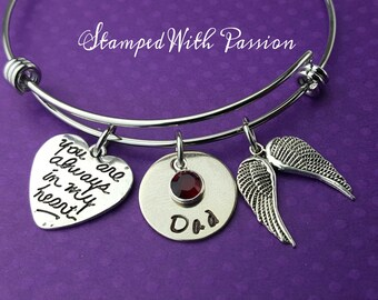 Memory Bracelet - Always in my Heart - In Memory of Dad Bracelet - Hand Stamped Memorial Bracelet, Memory Jewelry, Memorial Bracelet - Angel