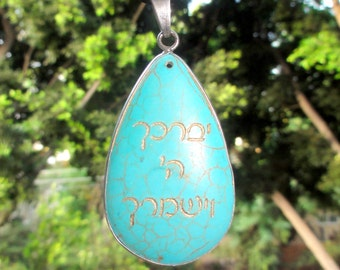 Mothers Day Gift, Natural Turquoise Engraved Pendant Necklace Priestly Blessing Hebrew Leather Cord יברכך וישמרך birkat kohanim Judaica