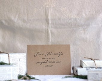 Luke 2:14 Scripture Christmas Card - Recycled