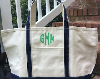 Monogrammed Ditty Bag Personalized Seersucker Make Up Bag