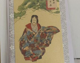 Beautiful Vintage Geisha card purchased in Kyoto Japan from Fukui Asahido Gold