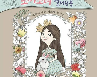 Rabbit girl coloring book/cute scene/for adults and kids/bunny book/animal coloring book