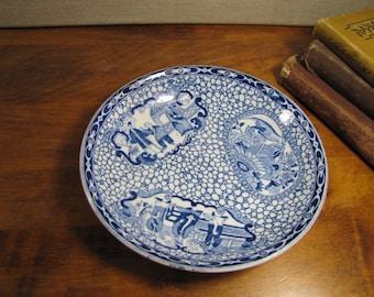 Wm. Adams - Blue and White Oriental Pattern - Deep Saucer