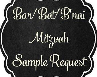 Bar/Bat/B'nai Mitzvah Invitation Sample