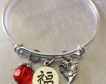 Rooster-Year of the rooster bracelet