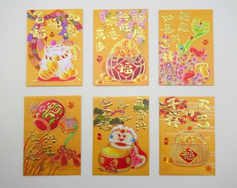 6 variety pack Chinese lucky money gold envelope - maneki neko - lucky cat & lion dancer - Hong Bao packet - lunar new year - citrus fruit