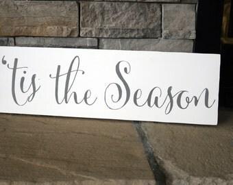 Tis the Season (Gray)