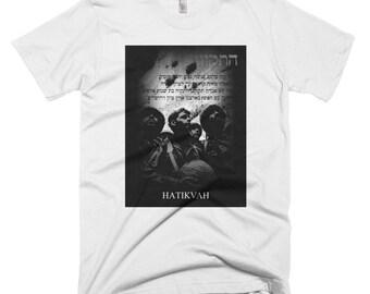 The Hope T-Shirt