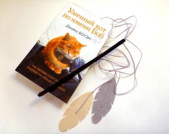 Cat wand toy, handmade cat wand, cat toys