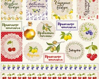 """Scrapbook paper pack 12"""" x 12"""" (MonaDesign Russia) """"Tasty"""" collection"""