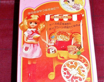 Vintage Japan Candy Candy Doll Snack Cart with Original Box N Accessories