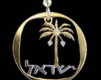 Cut Coin Jewelry - Earrings - Israel - Palm Tree
