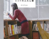 Casual Knit Patterns, michiyo, Japanese Knitting, Crochet Book, Warm Women Clothing, Easy Tutorial, Pullover, Pullover Sweater, Socks, B1685