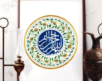 Bismillah Arabic Calligraphy Watercolor Painting, Bismillah Islamic Calligraphy Wall Art, Bismillah Islamic Prints and Original Painting 036