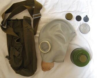 Unused mask. USSR, 1970-1980