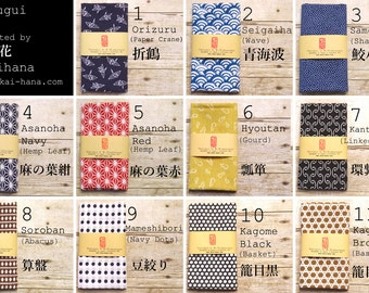 Clearance! Printed Japanese Tenugui, 21 different patterns to pick! Without paper sleeves,  While Supplies Last!
