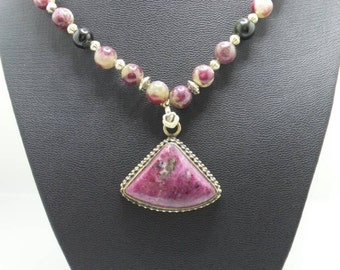 Handmade Tourmaline beaded necklace with Ruby in Zoisite pendant.