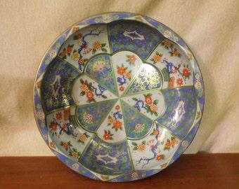 Daher Vintage metal serving bowl Made in England