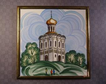 Russian Orthodox Church Ceramic Tile Church of the Intersession