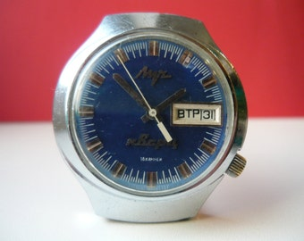 "Soviet Union Vintage Electronic-mechanical Luch ""RAY"" Watch  / Rezonator / Wrist Watch  Ussr era 1970"
