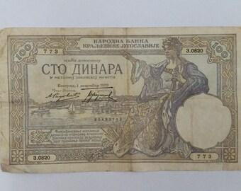 Vintage Kingdom Yugoslavia 100 Dinara banknote 1 December 1929