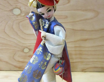 Vintage Oriental Japanese Doll in Traditional Martial Arts Outfit