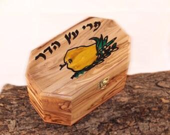 Personalized Olive Wood Etrog box, Customized Olive Wood Handmade Sukkot Etrog Box, Olive Wood Keepsake Jewelry Box, Succot Judaica Gift