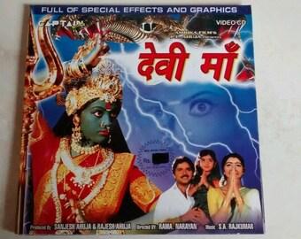 hindu goddess kali indian double films/dvd set vintage/rare