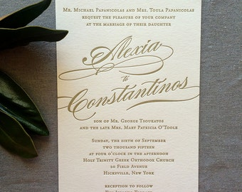 Sample Madeline letterpress wedding invitation