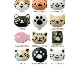 Kitty cat accessories