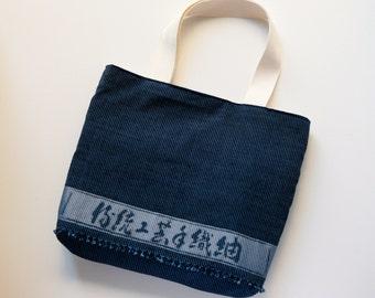 Tote bag with handwoven indigo TSUMUGI