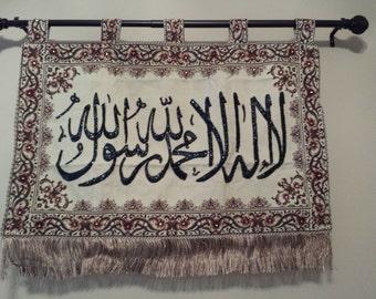 Qalamah Beaded Tapestry Wall Art