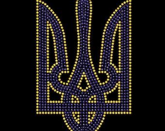 Free shipping USA, Ukrainian Tryzub, Sparkle Rhinestone, Iron On Transfer, Bling shirt,  Yellow and Royal Blue Rhinestones,