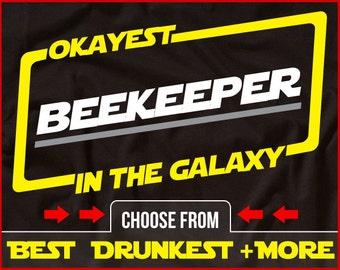 Okayest Beekeeper In The Galaxy Shirt Beekeeping Shirt GIft for Beekeeper