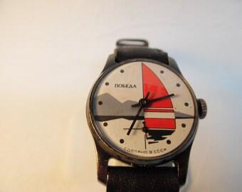 Pobeda Mechanical Wrist Watch With Sail Boat