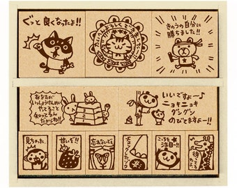 "Stamp""Chibi Gallery Wooden Stamp Set vol.2""SDH-051[B004PVTPDS]"
