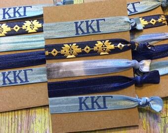 Kappa Kappa Gamma in the House! Set of 5 hair ties