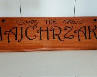 Horizontal Family Name Hand Woodburned (Custom)