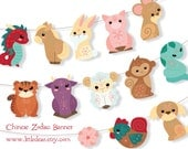 Printable Chinese Zodiac cute animals Banner PDF Scrapbooking Party Decorations