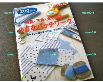 Japanese Craft Pattern Book Sewing Patchwork Zakka  FREE SHIPPING USA