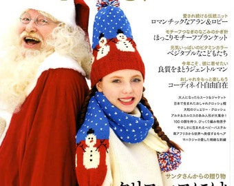 Keitodama Winter 2015 -  Japanese Craft Book (SAL Economy Airmail)