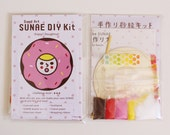 DIY SUNAE(Sand Art) Kit  -Enjoy! Doughnut-