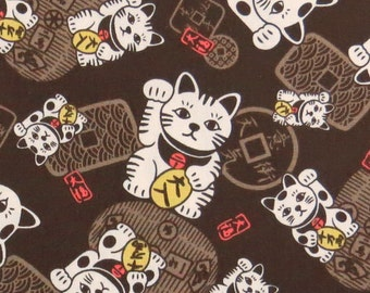 2668A -- New Lucky Cat Fabric in Brown, Japanese Lucky Fortune Cat Fabric, Cat Fabric