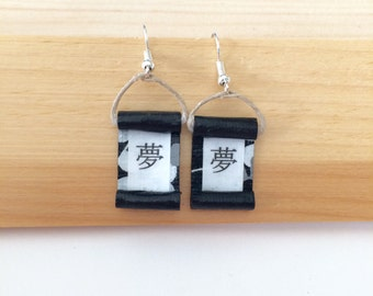 Dream in Japanese calligraphy on black and gray scroll earrings