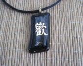 Fused Glass Kanji JOY Pendant